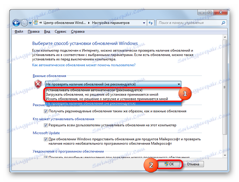 how to download windows 7 updates manually