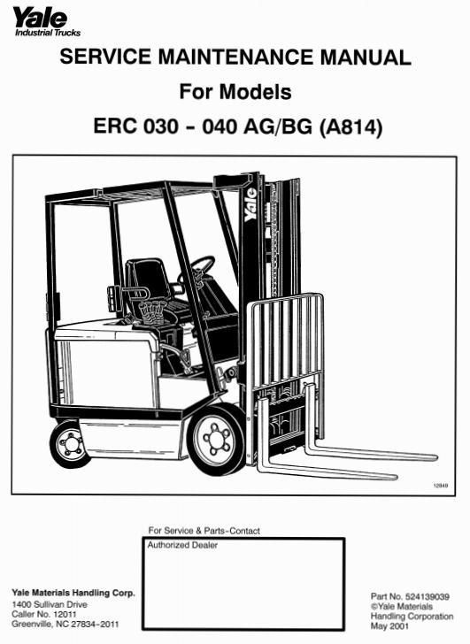 yale forklift service manual free